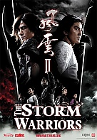 The Storm Warriors (DVD)