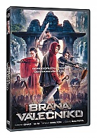 Warrior's Gate (DVD)