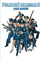 Police Academy 2: Their First Assignment (DVD)