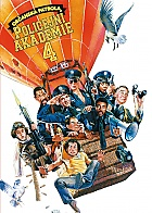 Police Academy 4: Citizens on Patrol (DVD)