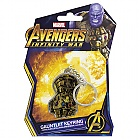 Avengers Infinity War keychain - Than's gloves (Merchandise)